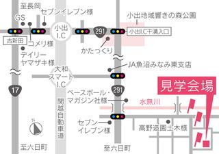 田邉様邸MAP.jpg